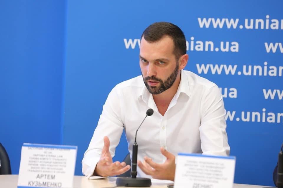 Яка ситуація з легалізацією грального бізнесу в Україні?