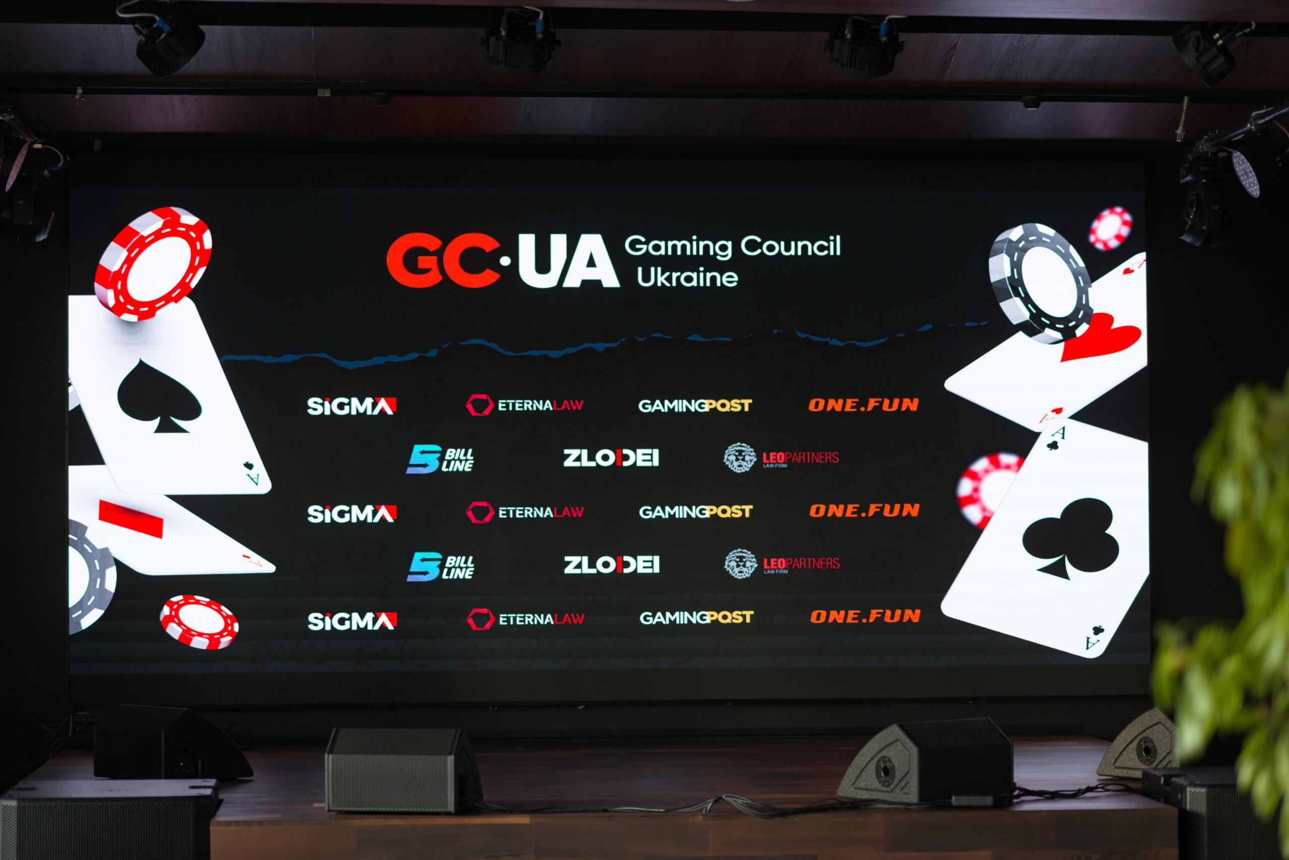 GC-UA відзначила першу річницю набрання чинності Закону «Про державне регулювання діяльності щодо організації та проведення азартних ігор»