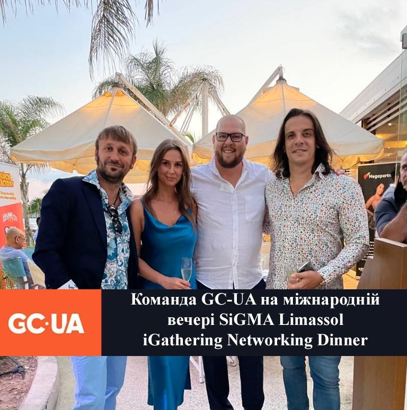 Команда GC-UA на Кіпрі