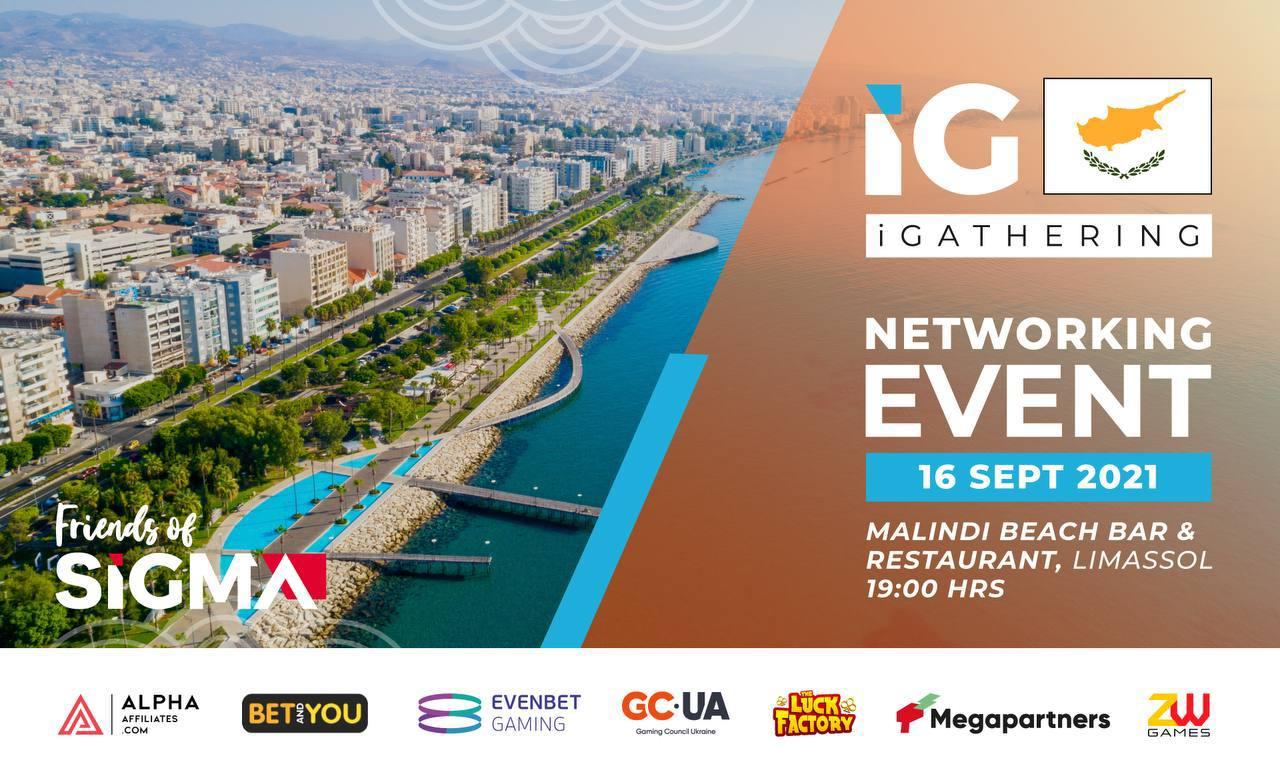 Асоціація грального бізнесу GC-UA стала партнером міжнародної вечері SiGMA Limassol iGathering Networking Dinner